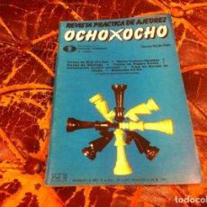 Colecionismo desportivo: REVISTA DE AJEDREZ. OCHO X OCHO. Nº 24. AÑO 1984. Lote 215247677