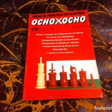 Colecionismo desportivo: REVISTA DE AJEDREZ. OCHO X OCHO. Nº 21. AÑO 1983. Lote 215247872