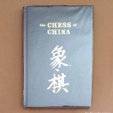 Coleccionismo deportivo: AJEDREZ : THE CHESS OF CHINA , LEVENTHAL 1978 (RARO). Lote 221774483
