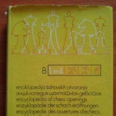 Collezionismo sportivo: 1975 ENCICLOPEDIA DE APERTURAS - EN ESLAVO. Lote 225070260