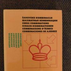 Coleccionismo deportivo: COMBINACIONES ENCICLOPEDIA AJEDREZ INFORMATOR. Lote 236080515