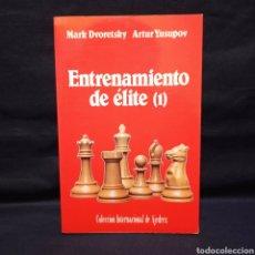 Coleccionismo deportivo: ENTRENAMIENTO DE ÉLITE (1) - MARK DVORETSKY ARTUR YUSUPOV - ESEUVE 1992. Lote 278882668
