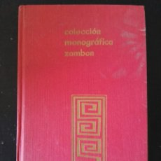 Libros: LIBRO PATOLOGÍA NEONATAL ASFIXIA Y HEMORRAGIA INTRARECTAL. Lote 106927184