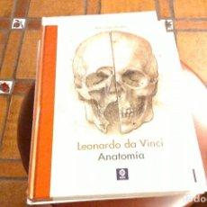 Libros: ANATOMÍA, LEONARDO DA VINCI. Lote 134942310