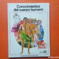 Libros: CONOCIMIENTOS DEL CUERPO HUMANO. FERNANDO FERNÁNDEZ. Lote 192190356