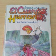Libros: ERASE UNA VEZ EL CUERPO HUMANO N 42. NUEVO. Lote 230973485