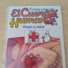 Libros: ERASE UNA VEZ EL CUERPO HUMANO N 44. NUEVO. Lote 230974795
