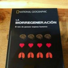 Libros: LA BIORREGENERACIÓN - COLECCIÓN CIENCIA Y CEREBRO. Lote 265446244