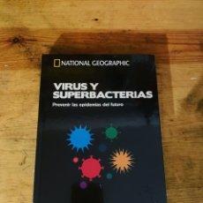 Libros: COLECCIÓN CEREBRO Y CIENCIA NATIONAL GEOGRÁFIC - VIRUS Y SUPERBACTERIAS. Lote 280143303