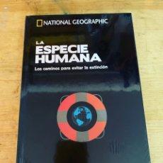 Libros: COLECCIÓN CEREBRO Y CIENCIA DE NATIONAL GEOGRAPHIC - LA ESPECIE HUMANA. Lote 280144798