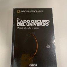 Libros: CEREBRO Y CIENCIA EL LADO OSCURO DEL UNIVERSO - NATIONAL GEOGRAPHIC- NUEVO. Lote 286563333