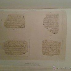 Libros antiguos: LAPIDAS ARABIGAS DEL MUSEO PROVINCIAL DE CORDOBA - AMADOR DE LOS RIOS 1878. Lote 42749360