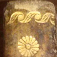 Libros antiguos: COMPENDIO ELEMENTAL DE ARQUEOLOGIA MADRID 1845. Lote 45785777