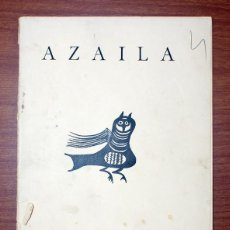 Libros antiguos: AZAILA. IV CONGRÈS INTERNATIONAL D'ARCHÉOLOGIE. BARCELONA. 1929. JUAN CABRÉ AGUILÓ. Lote 45892821