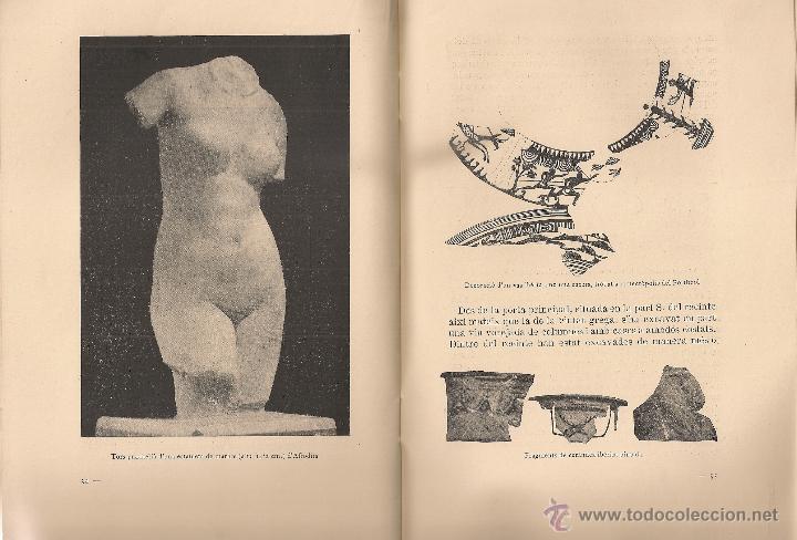Libros antiguos: Emporion / P. Bosch Gimpera; J. de C. Serra Rafols; A. del Castillo. BCN : Museu Arqueologic, 1934. - Foto 3 - 46893052