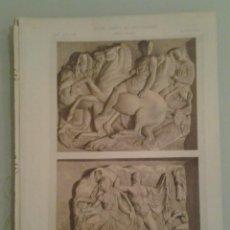 Libros antiguos: 1875 - FRAGMENTOS DEL FRISO DEL PARTENON REPRESENTANDO LAS PANATENEAS - TUBINO, FRANCISCO MARÍA. Lote 47326149
