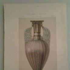 Libros antiguos: 1875 - JARRON ARABE RECIENTEMENTE ADQUIRIDO POR EL MUSEO ARQUEOLÓGICO NACIONAL. ESTUDIO. Lote 47390962