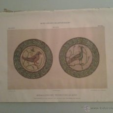 Libros antiguos: 1878 - MEDALLONES DEL MOSAICO DE LAS AVES ... CASA Nº 1 DE LA CALLE DEL SALVADOR, EN MÉRIDA. Lote 47391591