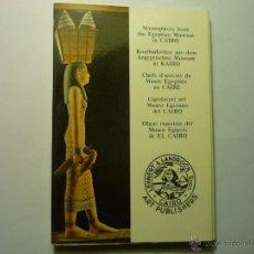 Libros antiguos: LIBRITO CON OBRAS MAESTRAS MUSEO EGIPCIO DE EL CAIRO.- 94 PAG. FOTOS COLOR TODAS. Lote 48658887