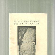 Libros antiguos: 2162.-FEDERACION ESPAÑOLA DE MONTAÑISMO-LA CUERDA-JAVIER TORRA BALCELLS. Lote 51007678