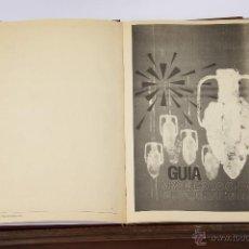 Libros antiguos: 6503 - GUIA ARQUEOLÓGICA DE TARRAGONA. VV. AA. 1987.. Lote 49689002