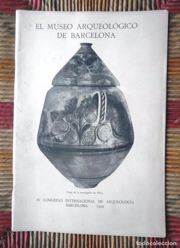 EL MUSEO ARQUEOLÓGICO DE BARCELONA 1929 BOSCH GIMPERA EXPOSICIÓN INTERNACIONAL DE BARCELONA (Libros Antiguos, Raros y Curiosos - Ciencias, Manuales y Oficios - Arqueología)