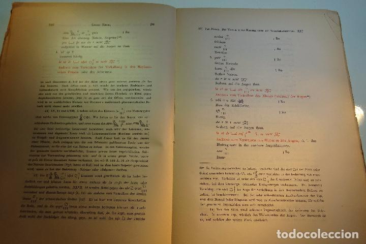 Libros antiguos: PAPYRUS EBERS -DIE MAASSE UND DAS KAPITEL ÚBER DIE AUGENKRANKHEITEN-GEORG EBERS-NºII UND III-1889- - Foto 8 - 94438098