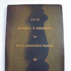 Libros antiguos: GUIA HISTORICA Y DESCRIPTIVA DEL MUSEO ARQUEOLOGICO NACIONAL. MADRID. 1917. ORIGINAL. Lote 97679395