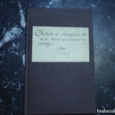 Libros antiguos: CHOIX DE MOULAGES DU MUSEE DU LOUVRE REPROIVITS PAR LA PHOTOTYPIE PARIS. Lote 97740787