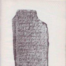 Libros antiguos: REVILLA VIELVA, RAMÓN: LAPIDA DE LOS ALMORAVIDES. MUSEO ARQ. NAC.: ADQUISICIONES EN 1934. Lote 105658655