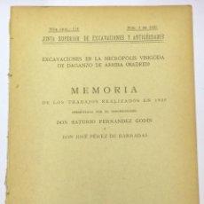 Libros antiguos: EXCAVACIONES EN LA NECRÓPOLI VISIGODA DE DAGANZO DE ARRIBA (MADRID). MEMORIA 1930.. Lote 109537239