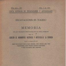 Libros antiguos: EXCAVACIONES EN TOLEDO (CIRCO ROMANO) 1930. Lote 119244536