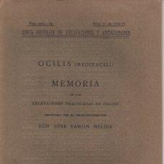 Libros antiguos: OCILIS (MEDINACELI). Lote 119244800