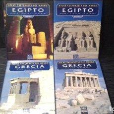 Libros antiguos: ATLAS CULTURALES DEL MUNDO EGIPTO Y GRECIA. Lote 121317483