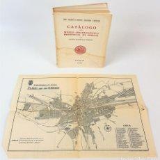 Libros antiguos: CATÁLOGO DEL MUSEO ARQUEOLÓGICO PROVINCIAL DE BURGOS. M.M.B. MADRID. 1935.. Lote 122351803
