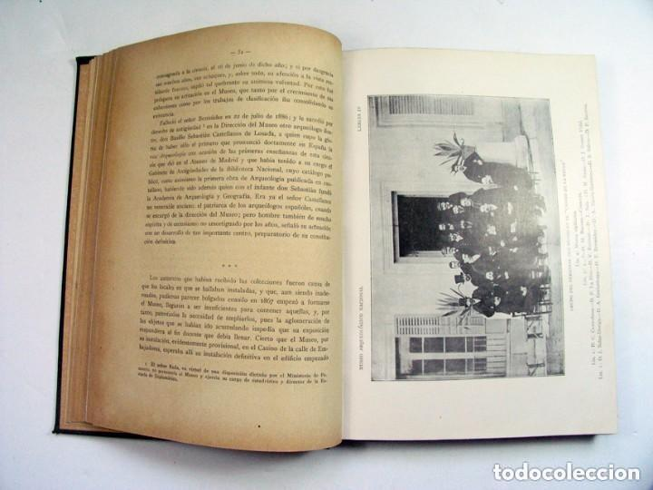 Libros antiguos: GUIA HISTORICA Y DESCRIPTIVA DEL MUSEO ARQUEOLOGICO NACIONAL. MADRID. 1917. ORIGINAL - Foto 2 - 125949907