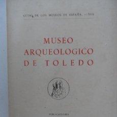 Libros antiguos: MUSEO ARQUEOLOGICO DE TOLEDO GUIA DE LOS MUSEOS DE ESPAÑA DIRECCION GENERAL DE BELLAS ARTES AÑO 1957. Lote 126891855