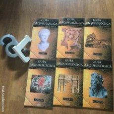 Libros antiguos: LOTE REVISTAS. GUIA ARQUEOLÓGICA. ROMA VOLUMEN 1, 2, 3, 4,5 Y 6. Lote 132574342