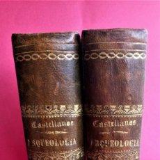 Libros antiguos: LIBRO,II TOMOS OBRA COMPLETA,COMPENDIO ELEMENTAL DE ARQUEOLOGIA,SIGLO XIX,AÑO 1844,POR ANTICUARIO. Lote 138938002
