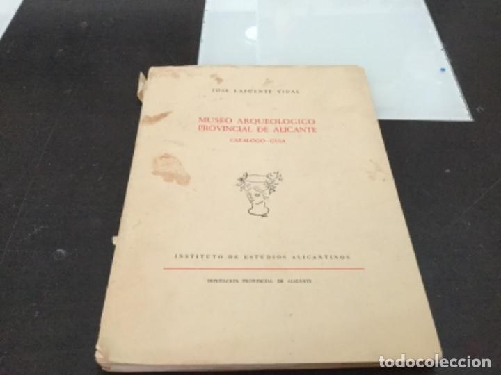 MUSEO ARQUEOLÓGICO PROVINCIAL DE ALICANTE 1959 (Libros Antiguos, Raros y Curiosos - Ciencias, Manuales y Oficios - Arqueología)