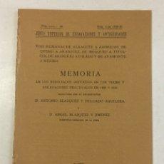 Libros antiguos: ANTONIO BLÁZQUEZ Y DELGADO, ANGEL BLÁZQUEZ Y JIMÉNEZ: MEMORIA EXCAVACIONES VÍAS ROMANAS DE ALBACETE. Lote 174996832