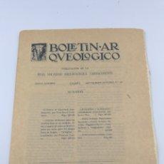 Libros antiguos: BOLETÍN ARQUEOLÓGICO DE TARRAGONA SEPTIEMBRE OCTUBRE 1926. Lote 175228383
