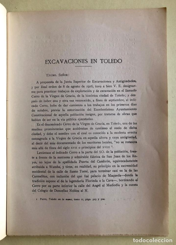Libros antiguos: TOLEDO- ARQUEOLOGIA- EXCAVACIONES- RODRIGO AMADOR DE LOS RIOS- 1.917 - Foto 3 - 177500240