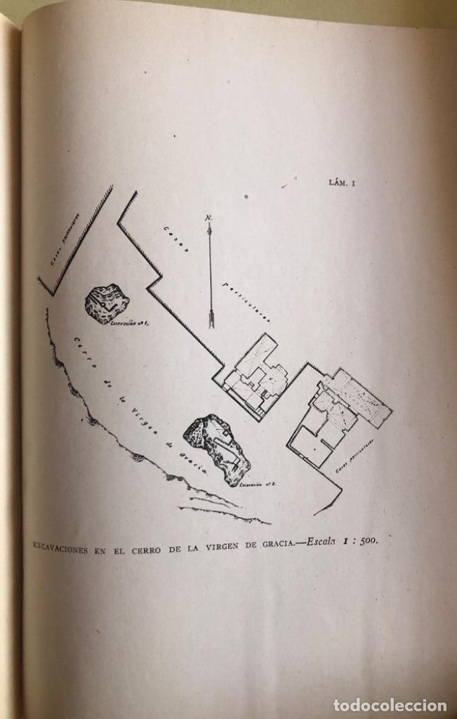 Libros antiguos: TOLEDO- ARQUEOLOGIA- EXCAVACIONES- RODRIGO AMADOR DE LOS RIOS- 1.917 - Foto 5 - 177500240