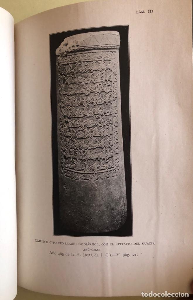 Libros antiguos: TOLEDO- ARQUEOLOGIA- EXCAVACIONES- RODRIGO AMADOR DE LOS RIOS- 1.917 - Foto 6 - 177500240