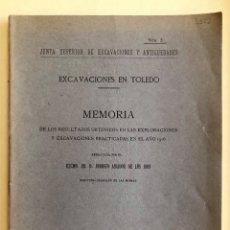 Libros antiguos: TOLEDO- ARQUEOLOGIA- EXCAVACIONES- RODRIGO AMADOR DE LOS RIOS- 1.917. Lote 177500240