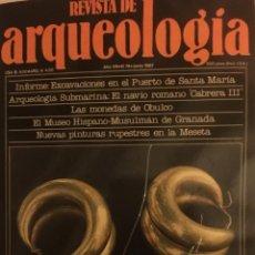 Libros antiguos: OFERTA REVISTA ARQUEOLOGÍA FASCÍCULOS A 75 CTMOS. PIDE NÚMEROS QUE TE FALTAN.. Lote 183853922
