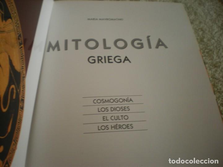 Libros antiguos: LIBRO SOBRE MITOLOGIA GRIEGA EN ESPAÑOL EN PERFECTO ESTADO. - Foto 3 - 196609443