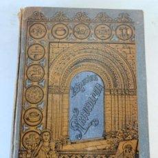 Libros antiguos: ELEMENTOS DE ARQUEOLOGÍA Y BELLAS ARTES. Lote 197623555