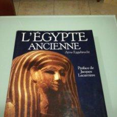 Libros antiguos: L' EGYPTE ANCIENNE. ARNE EGGEBRECHT. 1986.. Lote 198470495
